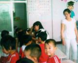 玫琳凯妇女创业项目贷款户介绍