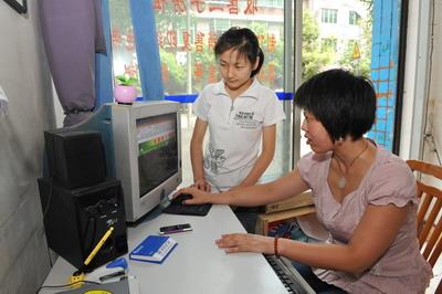 用好资金 感恩妇联—玫琳凯循环资金受益者张丽萍
